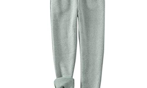 2020 Mode Damen Sporthose,UFACE Sportswear Plüsch-Futter Elastischer Bund Damen New Winter Solid Color Fleece Large Size Wei Hosen Lässige Harun Leggings7374grün,XXL